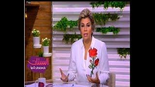 الستات مايعرفوش يكدبوا | تعرف على حقوق المرأة في العمل مع مفيدة شيحة ومنى عبد الغني