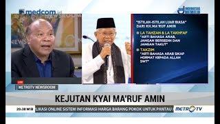 Kejutan Ma'ruf Amin di Debat