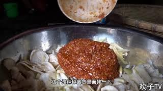 欢子TV:农村小伙用土人参做腌菜,让城里吃山珍海味土豪惭愧 【欢子TV】