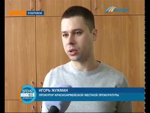 Телеканал Донбасс: Взрыв на Шахте Покровская – пострадали 8 горняков