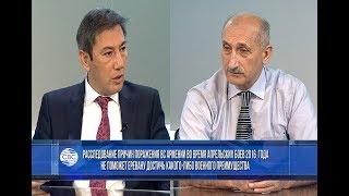 Анализ причин поражения ВС Армении в апрельских боях 2016 года Еревану не поможет