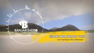 Video [Karaoke] Sholawat Al Banjari - Sholawat Badar download MP3, 3GP, MP4, WEBM, AVI, FLV Agustus 2018