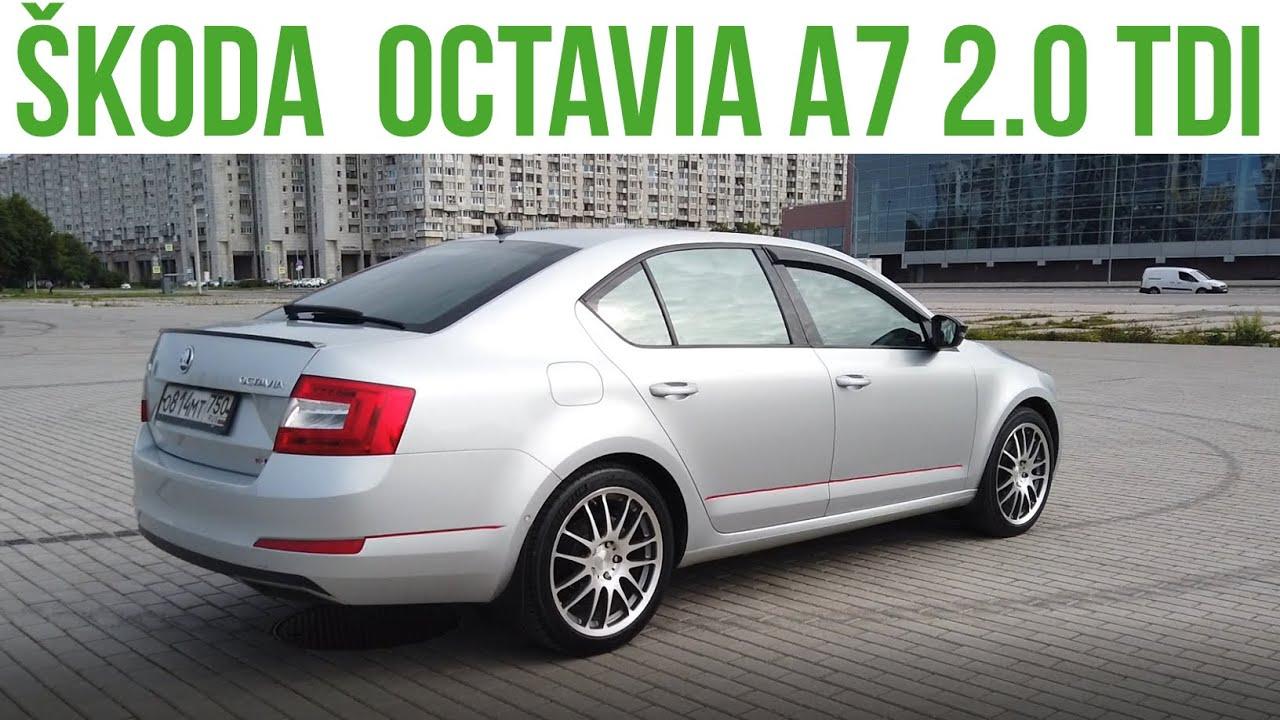 SKODA OCTAVIA A7 2.0 TDI: драг дизеля с Октавией 1.8 TSI, допы