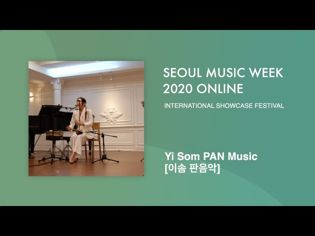 Yi Som PAN Music (이솜 판음악)   Seoul Music Week 2020