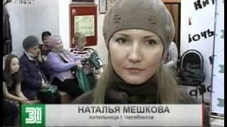 Вязаные свитеры и норковые шубы. 31tv.ru подводит итоги