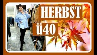 HERBST OUTFITS 2018 - OUTFIT Ideen für Ü40 - FALL- Lasst Euch inspirieren - KatisWeltTV -