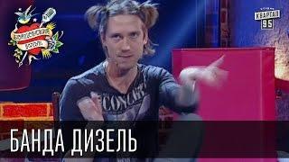 Бійцівський клуб 6 сезон випуск 4й від 19-го січня 2013р - Банда Дизель р. Миколаїв