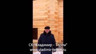 Отзыв о строительстве дома в Калуге(Строительная компания