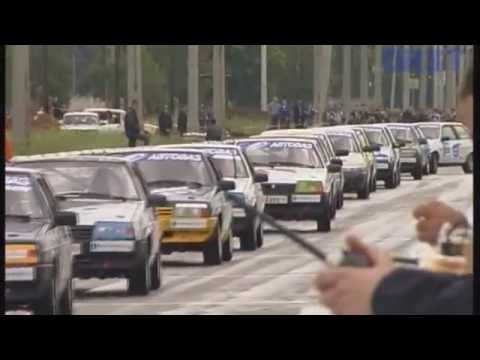 знакомства татар пенза