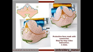 Protective face mask with camomiles Step by step video instruction Защитная маска для лица