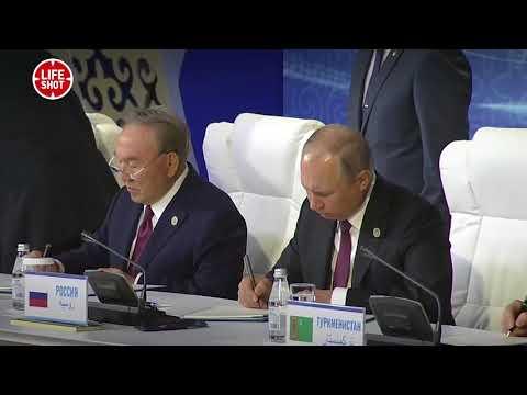 Подписание конвенции о правовом статусе Каспия