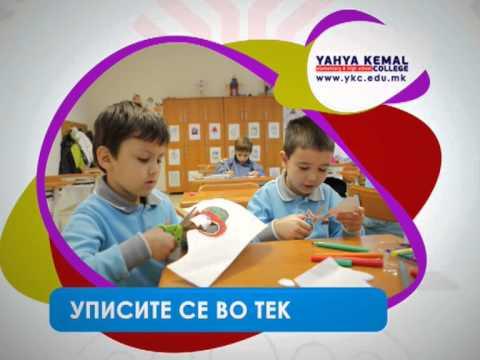 Yahya Kemal College Junior