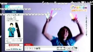 アニメロサマーライブ2011ライブコマンダーCMです。 ただのCMだけど地味...