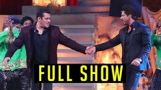 Shah Rukh Khan & Salman Khan Host Star Screen Awards 2016  Full Red Carpet Hd