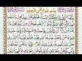Learn Quran Reading Very Simple And Easy Surah 65 Al Talaq