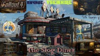видео Креативные поселения в Fallout 4