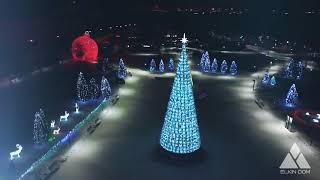 Разноцветные Световые Ёлки . Ёлкин Дом | Colorful Christmas Tree with LED Lights. Elkin Dom