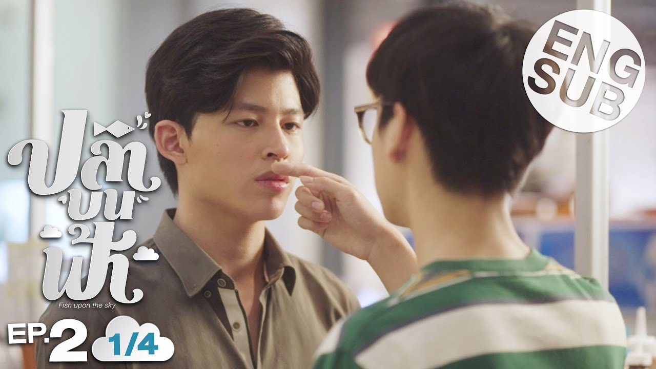 Download [Eng Sub] ปลาบนฟ้า Fish upon the sky | EP.2 [1/4]