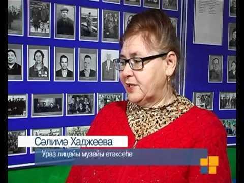 Выпуск новостей на башкирском языке  (28.01.12)