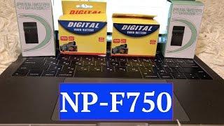 Розпакування NP-F750 акумулятор із зарядним пристроєм (4к)