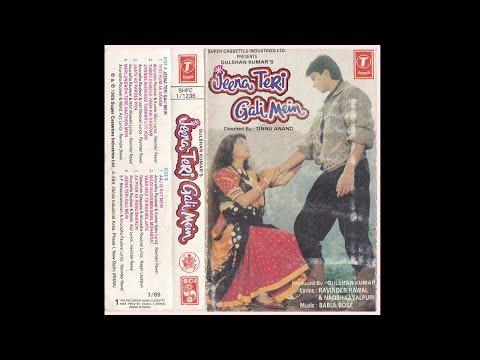Jaate Ho Pardesh Piya - Movie : Jeena Teri Gali Mein 1989 ( By Chayon Shaah Audio Series)