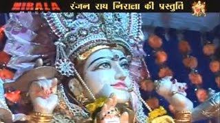 Navratan Ke Bahar Raja Ji | Top Bhojpuri Navratri Geet | Nirala Music & Film Production|Mata Songs