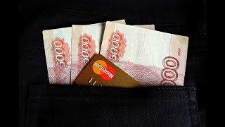 Как заработать денег? Торгуем на процентной ставки Банка Канады профит +11000$