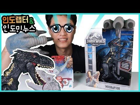 인도랩터 피규어, 인도미누스 렉스 공룡 장난감 리뷰에요. 쥬라기월드 폴른킹덤