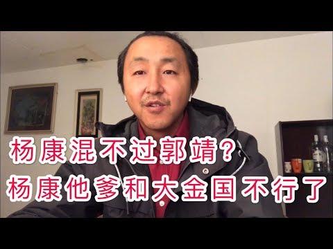 王思聪不行了是因为他爹不行了,马云马化腾都被共产了。惠台26条,台湾人应该警惕。