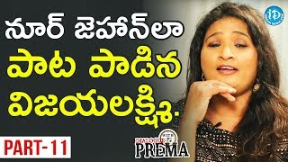 Singer Vijayalakshmi Exclusive Interview Part #11 | Dialogue With Prema | Celebration Of Life
