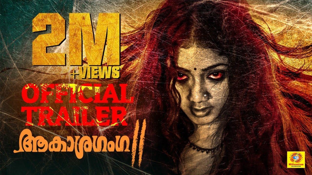 Akashaganga 2 | Official Trailer | Vinayan | Sreenath Bhasi | Vishnu Vinay