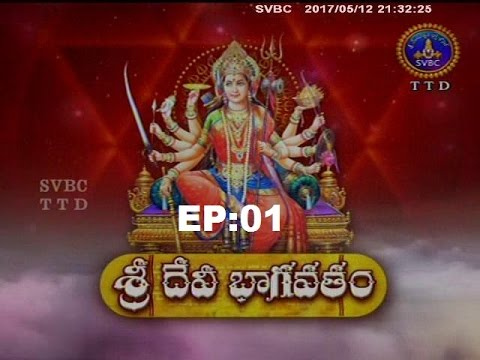 Sri Devi Bhagavatam In Telugu Pdf