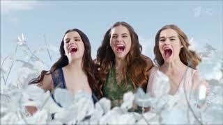 Реклама Нина Риччи Нина, Луна и Белла - Декабрь 2018