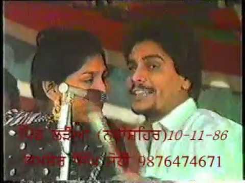 Chamkila Amarjot Full Live Laroya Nawanshahar