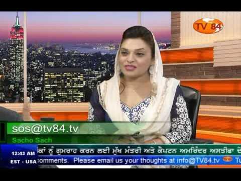 SOS 7/28/16 Part.3 Dr. Amarjit Singh :...
