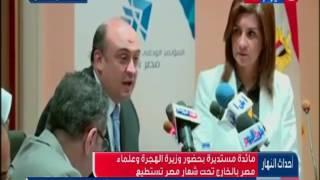 بالفيديو .. نص كلمة علاء الكحكي بالمائدة المستديرة حول تطوير قناة السويس