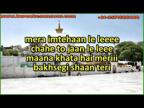 Parvar Digare Alam karoake and lyrics