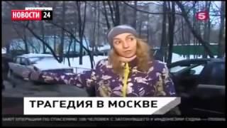 ЖЕСТЬ! ТРАГЕДИЯ в Москве шокировала всех! Новости России Украины сегодня 20 12 2015