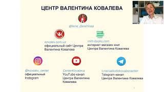 Интенсив Телефонные переговоры Фохоу #6 (720p)