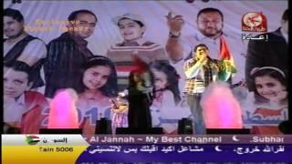 يارب نصلي في الاقصى - حفل غزه بجوده عاليه HD