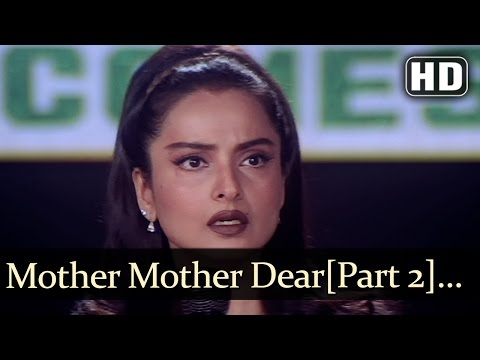 Mother Dear Mother (HD)- Mother Songs - Rekha - Jeetendra - Anuradha Paudwal - Kavita Krishnamurthy