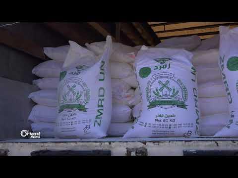 جمعية الرحمة العالمية تسير قافلة الرحمة لإغاثة المهجرين من الغوطة  - 22:21-2018 / 4 / 13