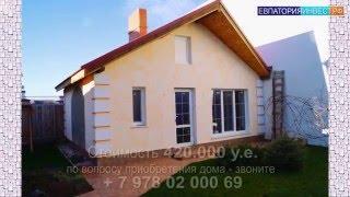 Продажа великолепного дома в классическом стиле в Евпатории.(Дом расположен в Евпатории, в обособленном коттеджном поселке Спутник-2. Удаленность от городского шума,..., 2016-02-04T12:31:53.000Z)