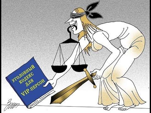 Послевкусие: 'золотая судья'