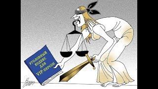 """Послевкусие: """"золотая судья"""" Хахалёва могла работать без юридического образования"""