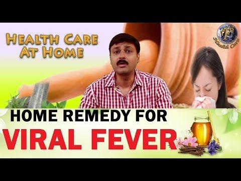 home-remedy-for-viral-fever-ii-वायरल-बुखार-का-घरेलू-उपचार'-ii