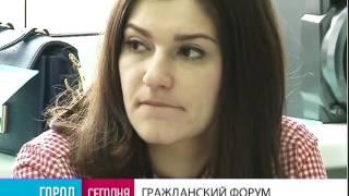 Город. 21/03/2017. GuberniaTV