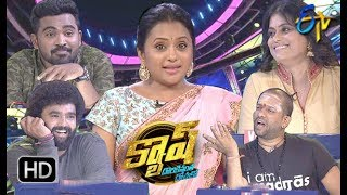 Cash | 2nd June 2018 | Full Episode | ETV Telugu
