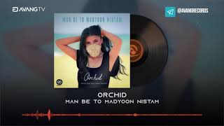 Orchid - Man Be To Madyoon Nistam (Клипхои Эрони 2020)