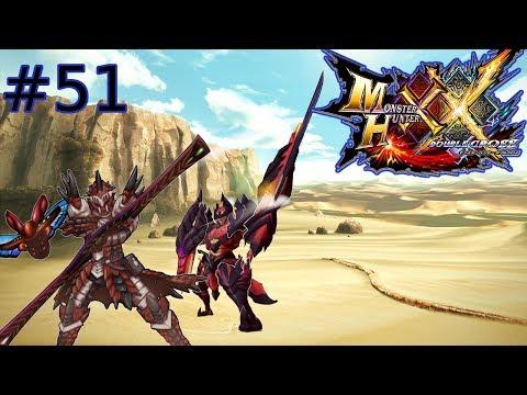 Monster Hunter XX   Part 51  